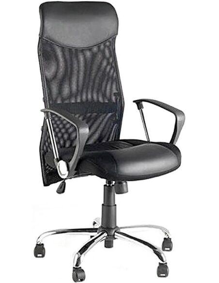 fauteuil de bureau CAMBRIDGE - par Kokoon Design