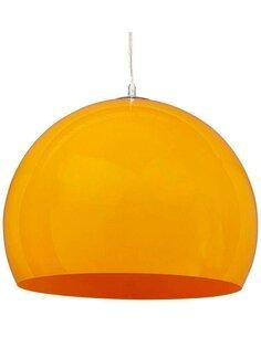 Lampe suspendue design KYPARA - par Kokoon Design