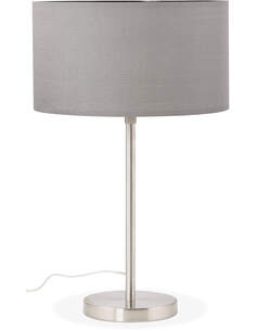 Lampe de table TIGUA - par Kokoon Design