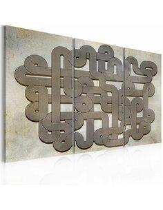 Tableau Triptyque - labyrinthe - vintage - par Artgeist