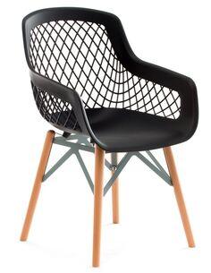 Lot de 4 Chaise Pure Style Noir Chaises de cuisine et salle à manger Arte Espina
