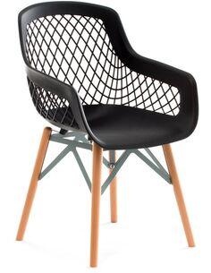 Lot de 2 Chaise Pure Style Noir Chaises de cuisine et salle à manger Arte Espina