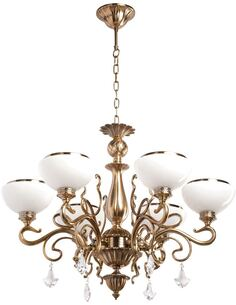 Lustre ABSCON collection Classic - par Chiaro