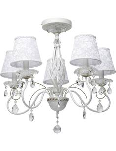 Lustre ANDONVILLE collection Elegance - par MW-LIGHT
