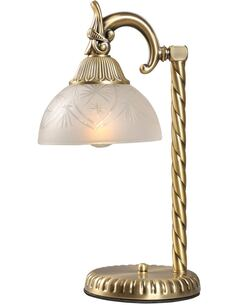 Lampe AGOS-VIDALOS collection Classic - par MW-LIGHT
