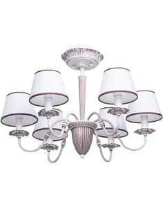 Plafonnier ANGEAC-CHARENTE collection Elegance - par MW-LIGHT