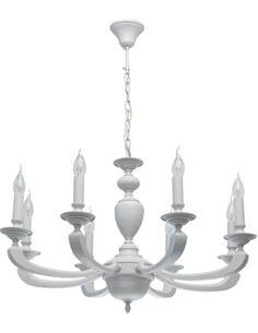 Suspension AIX-EN-OTHE collection Classic - par MW-LIGHT