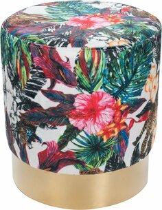 Pouf NOVALIE 110 Multicolore - par Arte Espina