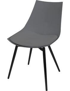 Lot de 4 Chaise Dakota 310 Gris Noir Chaises de cuisine et salle à manger Arte Espina