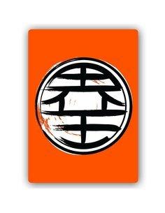 Plaque acier décorative Japanese Character 2