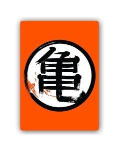 Plaque acier décorative Japanese Character 1