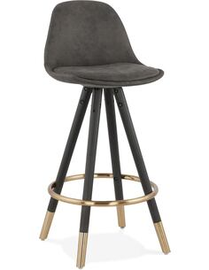 Tabouret de bar design BRUCE MINI