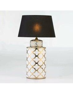 Lampe de Table sans abat-jour  ALJUCER