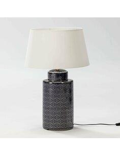 Lampe de Table sans abat-jour  ALLO