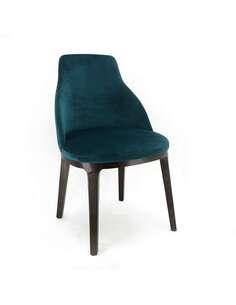 Chaise Badajoz